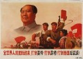 89 Chinese History in Pictures 13