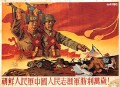 89 Chinese History in Pictures 24
