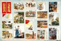 89 Chinese History in Pictures 74