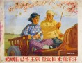 89 Chinese History in Pictures 46