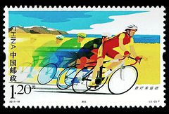 Bicycle race