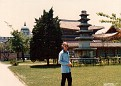 E. Ray In Seoul, South Korea about 1979-1980.