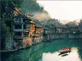 18 beautiful place in China 25